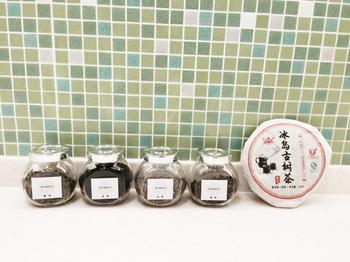 0315お茶5種類.JPG