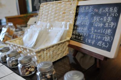 5薬膳茶.jpg
