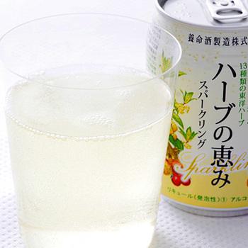 乾杯の養命酒.jpg